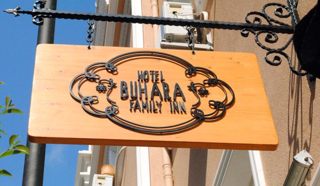 Hotel Buhara Family Inn  Welcome!